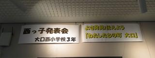 IMG_6517-2.jpg